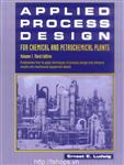 Applied Process Design For Chemical And Petrochemical Plants Volume 1